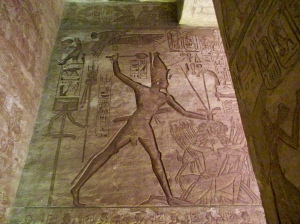 interior wall decoration: ramesses smiting his enemies