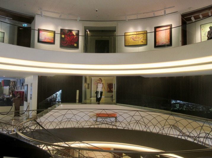 the fabulous lobby entrance