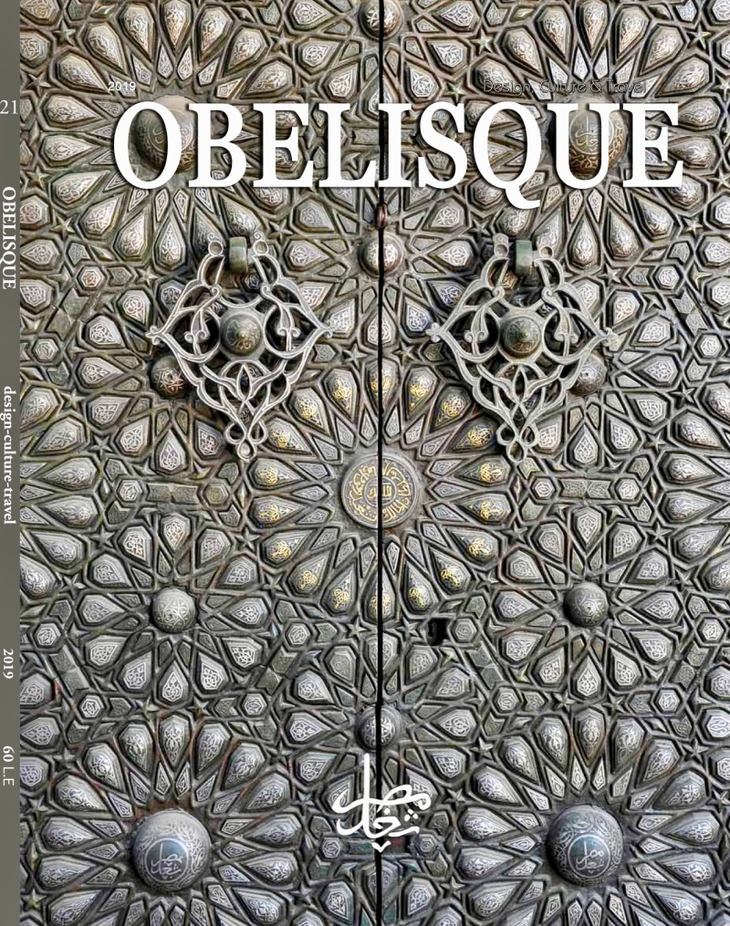 the cover of the 2019 edition of obelisque magazine