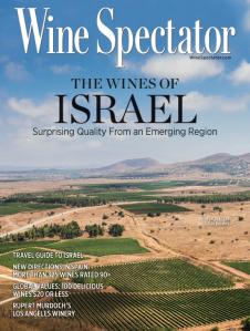 wine spectator cover, issue on Israeli wine